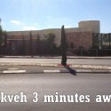 המקווה בחיפה - 3 דקות הליכה