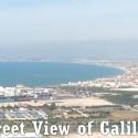 נוף מרהיב של מפרץ חיפה עד נהריה וצפונה