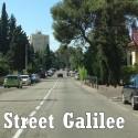 רחוב הגליל הצמוד למלון שלנו