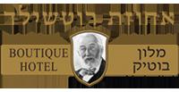 – 077-4041430 – אחוזת רוטשילד מלון בוטיק